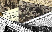 Repressiya dəyirmanına su tökən iki yazı
