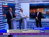 Ukraynanın TRK Kiev kanalında 20 Yanvar faciəsi barədə danışılıb