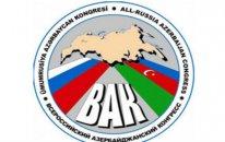 Almaniyadakı Azərbaycan diasporu Putinə müraciət etdi