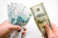Rusiyada dollar daha da bahalaşacaq