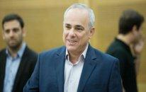 """""""Ərəb ölkələrinin çoxu ilə gizli əlaqələrimiz var"""" – İsrailin energetika naziri"""