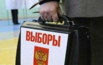 Rusiyada prezident seçkilərinin tarixi məlum oldu
