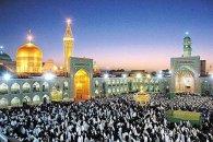Müqəddəs yerlərə ziyarət vahid qaydalar əsasında həyata keçiriləcək