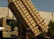 """İran """"Bavər -373"""" havadan müdafiə sisteminin təqdimatını edib"""