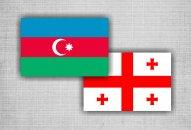 Gürcüstan-Azərbaycan sərhədi ilə bağlı ekspertlərin görüşü başlayıb