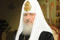 Patriarx Kirill Azərbaycana səfər edəcək