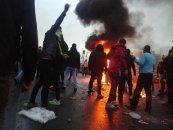 İranda iğtişaşlarda təhlükəsizlik qüvvələrinin 3 əməkdaşı öldürülüb