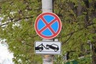 Şəxsi obyektlərin qarşısında parklama qadağası - sürücülər nə etməlidir? - ARAŞDIRMA