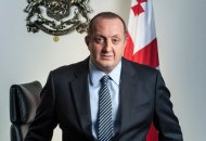 Gürcüstanın sabiq prezidenti siyasətə qayıdır