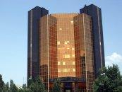 Azərbaycan Mərkəzi Bankının valyuta ehtiyatları azalıb