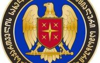 Gürcüstanda soydaşlarımıza qarşı diksriminasiya ilə bağlı istintaq başladı