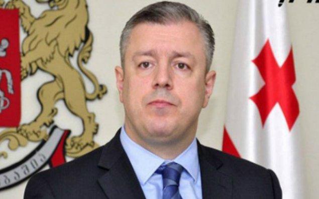 Kvirikaşvilinin Azərbaycana səfəri başladı