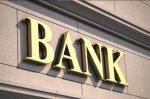 Daha bir bank ləğv olunur