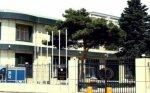Penitensiar xidmət: Taleh Bağırovun həyat yoldaşı telefon keçirməyə cəhd edib