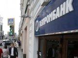 """Qazprombank""dan SOCAR-a investisiya krediti  490 mln. dollarlıq"