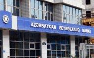 Beynəlxalq Bankın Müşahidə Şurasının yeni tərkibi açıqlandı