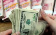 Dollar ucuzlaşdı, avro bahalaşdı -   CƏDVƏL