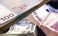 Azərbaycan tarixində baş verən devalvasiyalar   - xronologiya