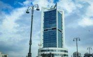 ARDNF 28 banka dollar satdı   - 49,7 milyon
