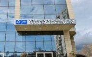 TQDK Apelyasiya Komissiyası yaratdı