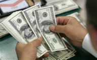 Dolların hərrac məzənnəsi açıqlandı