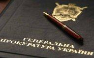 Azərbaycanlıların oğurlanması ilə bağlı Ukraynada cinayət işi başladı