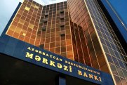Mərkəzi Bankın İdarə Heyətinin yeni üzvləri təsdiqləndi