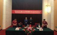 """Çində """"SOCAR GPC"""" layihəsi üzrə xidmət müqaviləsi imzalandı - FOTO"""