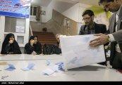 İranda səsvermənin vaxtı uzadılıb