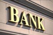 İki bank birləşdi
