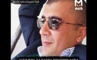 Kriminal avtoritet azərbaycanlı biznesmeni niyə diri-diri basdırdı? - TƏFƏRRÜAT