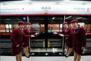 Çində maşinistsiz metro qatarları fəaliyyətə başlayacaq