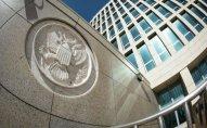 ABŞ diplomatlarını geri çağırdı: Səfirlik boşaldılır