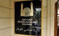 Vəzifəsindən azad olunan imam QMİ-nin əmrinə tabe olmur