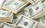 Dolların noyabrın 17-nə olan məzənnəsi açıqlanıb