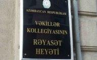 Vəkillər Kollegiyasının yeni ünvanı