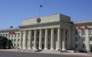 Qırğızıstan Parlamenti hökumətə etimad etmədiyini elan etdi