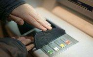 Argentinada bankomatlardan kriptovalyuta çıxarmaq mümkün olacaq
