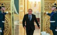 Vladimir Putin dördüncü dəfə and içib - YENİLƏNİB