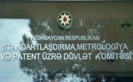 Dövlət Komitəsinin ləğv edilməsi ilə bağlı komissiya yaradıldı