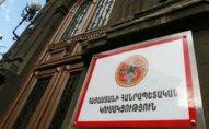 Ermənistanın keçmiş hakim partiyasının mərkəzi qərargahı boş qalıb