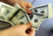 Dolların noyabrın 15-nə olan məzənnəsi açıqlandı