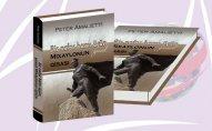 Mehdi Hüseynzadənin 100 illiyinə həsr olunan kitab nəşr edildi