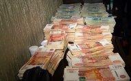 Rusiyada təqaüdçü küçədə tapdığı 250 min rublu sahibinə qaytarıb