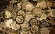 Venesuela kriptovalyutasını 4 dəfə bahalaşdırıb