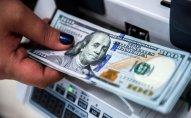 Dolların yanvarın 21-nə olan məzənnəsi