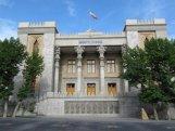 XİN: İran nüvə sazişindən mərhələli şəkildə çıxmağı planlaşdırır
