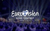 """İsraildə """"Eurovision 2019″ beynəlxalq mahnı müsabiqəsi başlayıb"""