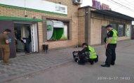 Ukraynada bankda qumbara partladılıb, 1 nəfər ölüb, 6 yaralı var