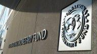 """""""Beynəlxalq Bankın özəlləşdirilməsi tezliklə başa çatdırılmalıdır"""" – IMF"""